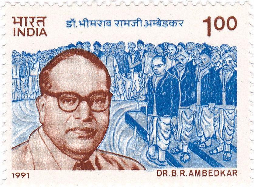 Ambedkar 1991 stamp
