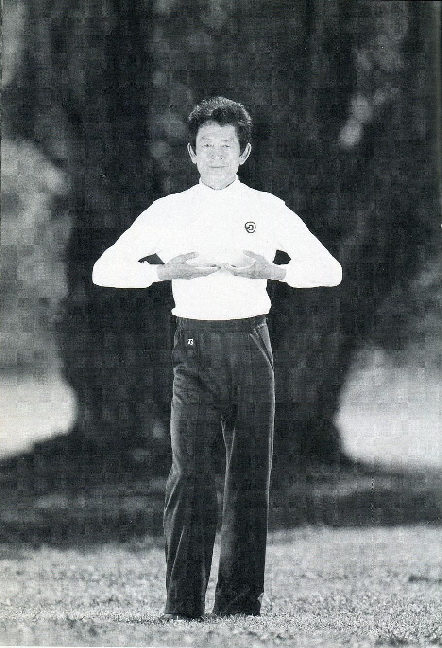 Kozo Nishino