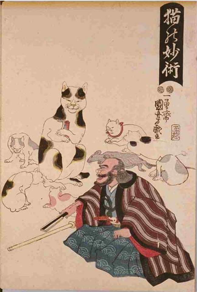 Issai Chozan