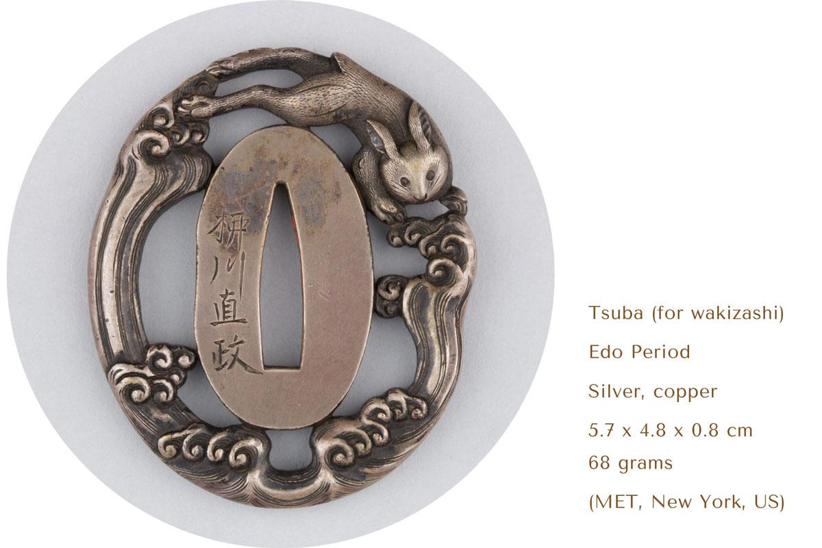 Tsuba imago3 MET
