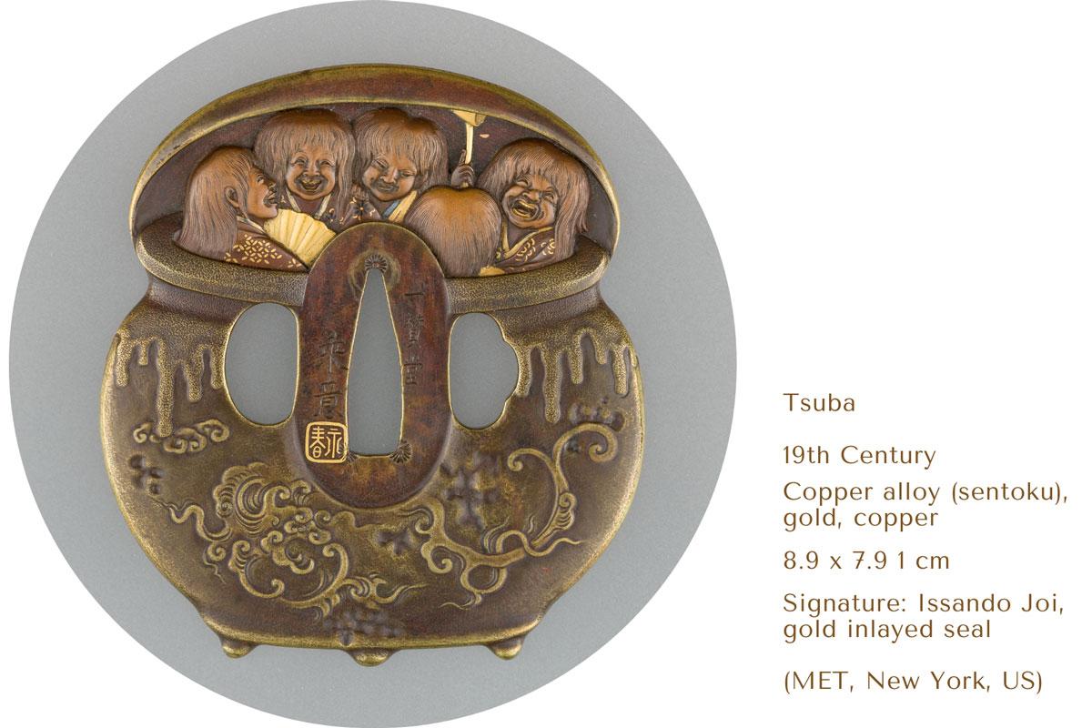 Tsuba imago5 MET